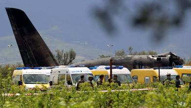 صورة الجزائر تشهد أسوأ كارثة جوية بتاريخها