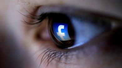 Photo of فيسبوك تجري تعديلات على حسابات المتوفين