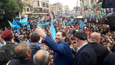انتخابات لبنان - تعبيرية