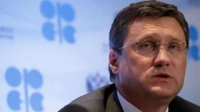وزير الطاقةالروسي الكسندر نوفاك