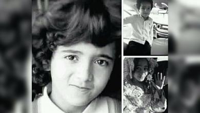 Photo of جريمة أطفال الشرشاري.. القصة كاملة