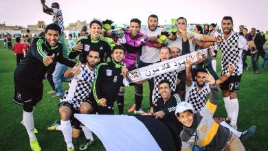 صورة التحدي يختتم موسمه بمواجهة النصر