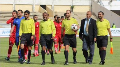 لجنة تنظيم المسابقات بالاتحاد الليبي لكرة القدم