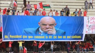 Photo of تحت أعين الفيفا الاتحاد يتأهل