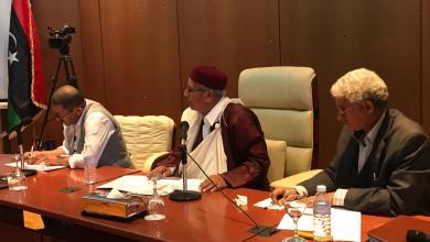 ملتقى الوطني الليبي