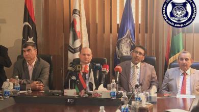 حفل إعلان برنامج مشروع مدينة طرابلس الذكية