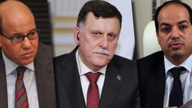 أحمد معيتيق وفائز السراج وفتحي المجبري