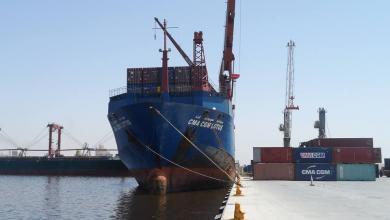السفينة (لوتس) التابعة لوكالة أمواج ليبيا للتوكيلات الملاحية