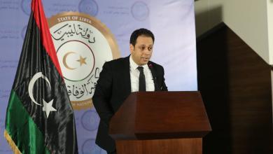 المتحدث الرسمي باسم رئيس المجلس الرئاسي لحكومة الوفاق الوطني محمد السلاك