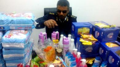 أعضاء الحرس البلدي أبوسليم