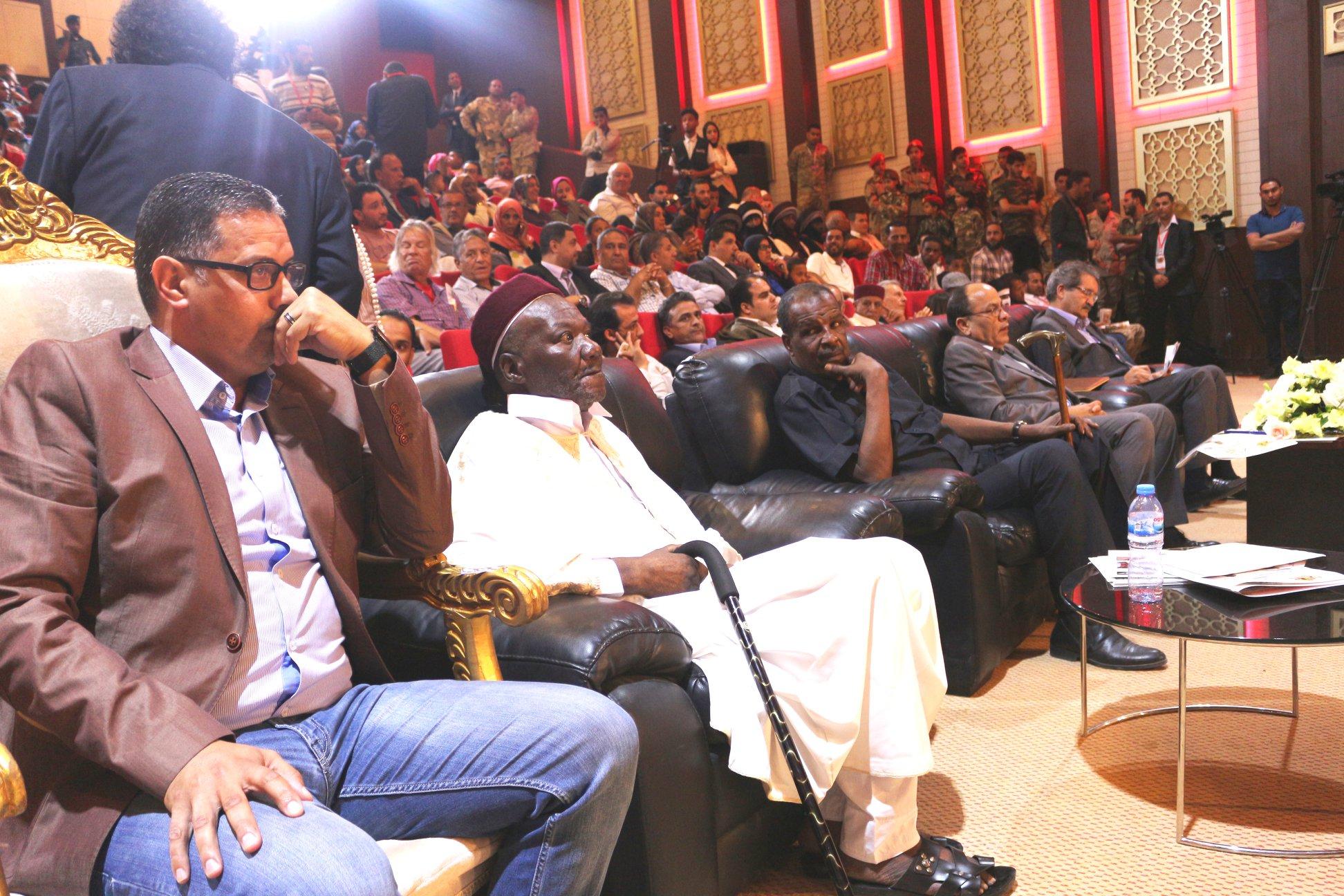 مهرجان الأغنية الليبية الشعبية