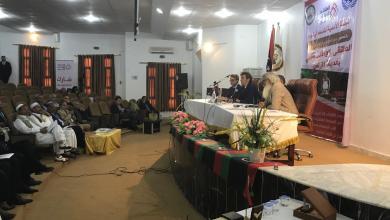 صورة الزنتان تحتضن مشاورات الملتقى الوطني