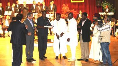 فعاليات الدورة الأولى من مهرجان الأغنية الليبية الشعبية
