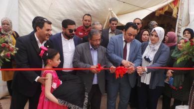 حفل إعادة افتتاح مركز بنغازي للخصوبة