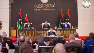 صورة مجلس الدولة يرد على غسان سلامة