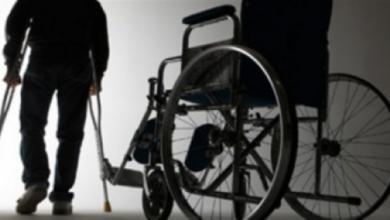 Photo of الرئاسي يرفع معاشات ذوي الإعاقة