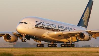 Photo of تحذير مخيف يعيد طائرة إلى سنغافورة