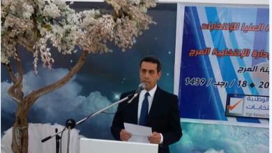 رئيس المفوضية العليا للانتخابات عماد السايح