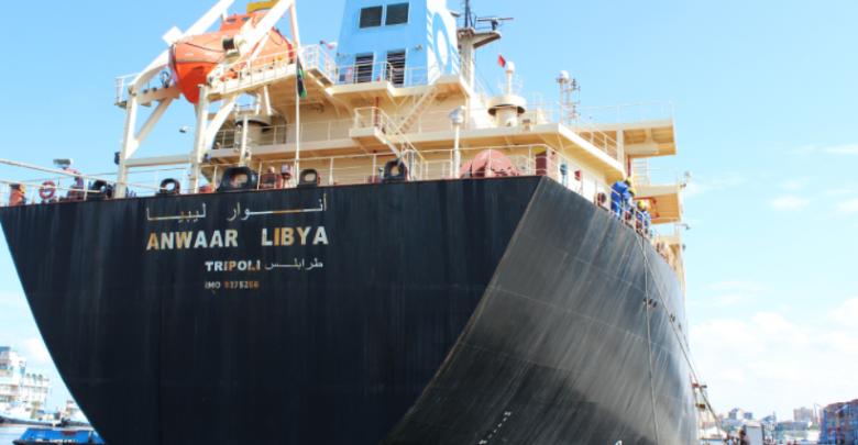 """الناقلة النفطية """"أنوار ليبيا"""""""