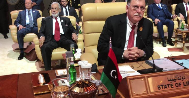 فائز السراج - القمة العربية