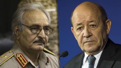 وزير الخارجية الفرنسي جان إيف لودريان والمشير خليفة حفتر