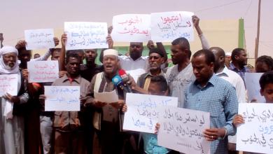 احتجاجات سكان أوباري في ساحة الغريفة