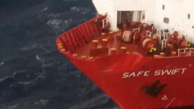 """السفينة التي اصطدمت تدعى """"Safe Swift"""""""