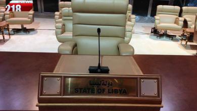 دولة ليبيا بمجلس جامعة الدول العربية
