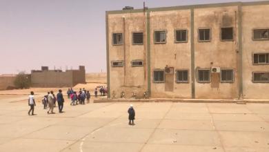 مدرسة المنارة بحي الشورى في الكفرة