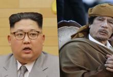 العقيد معمر القذافي ورئيس كوريا الشمالية كيم جونغ أون