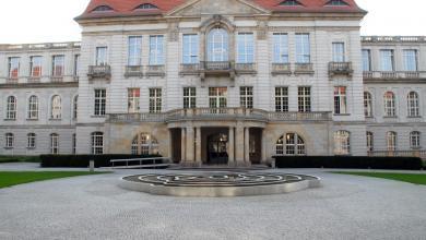 وزارة الاقتصاد الألمانية