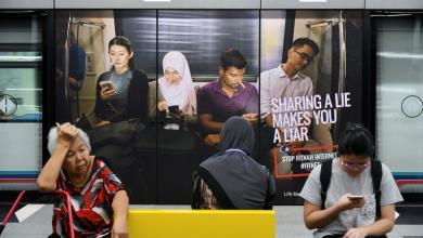 الأخبار الكاذبة بماليزيا