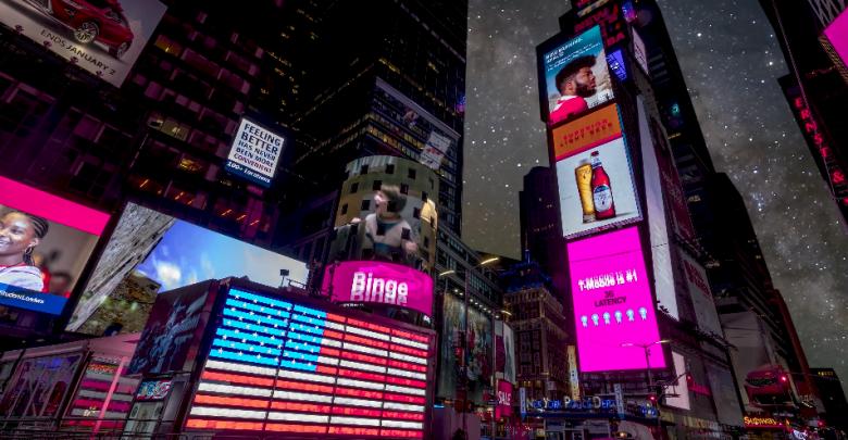 نيويورك دون تلوث