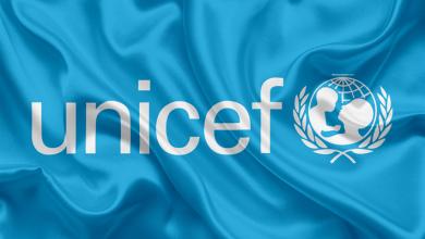 منظمة الأمم المتحدة للطفولة (يونيسيف)