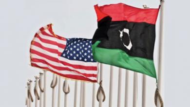علم ليبيا وأمريكا