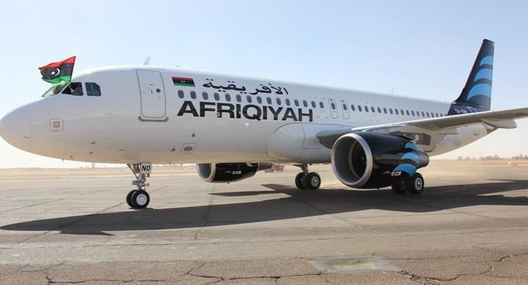 طائرةAirbus 330التابعة للخطوط الجوية الأفريقية