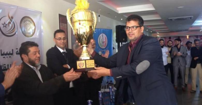 العربي بطلاً لليبيا في الشطرنج