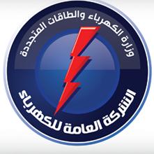 صورة افتتاح دائرة توزيع الكهرباء في تاورغاء