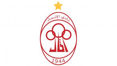 شعار نادي الاتحاد لكرة القدم