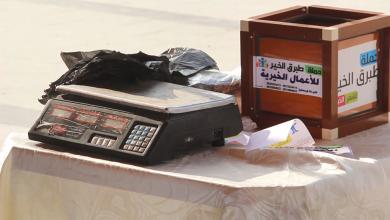 معرض من جمعية طبرق الخير لبيع التمور وزيت الزيتون بميدان الشهداء