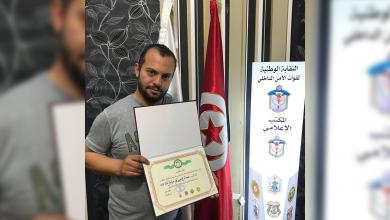 Photo of تكريم مراسل 218 في تونس