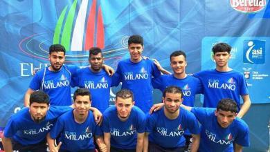 فريق أساريا