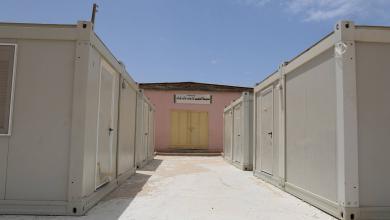 فصول تعليمية متنقلة في بنغازي