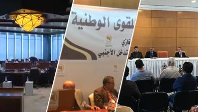 مؤتمر تونس، مؤتمر بنغازي، مؤتمر داكار