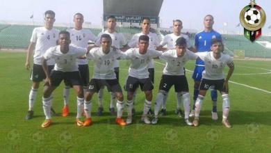 منتخب ليبيا للشباب لكرة القدم