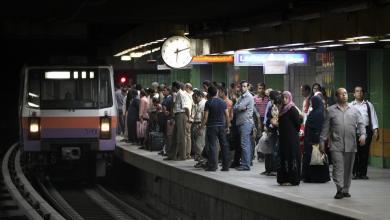 مترو الأنفاق - القاهرة
