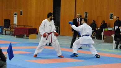 بطولة جامعة بنغازي للكاراتيه