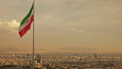 Photo of هزات أرضية تضرب جنوب إيران
