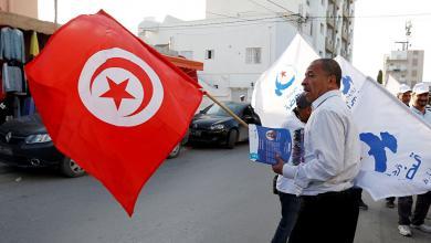 حركة نداء تونس