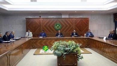 المجلس الأعلى للقضاء الموريتاني